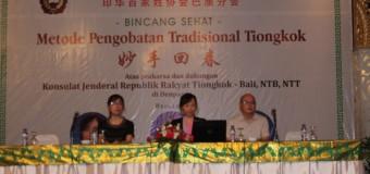 Konjen RRT Hadirkan Tiga Profesor Ahli Traditional Chinese Medecine